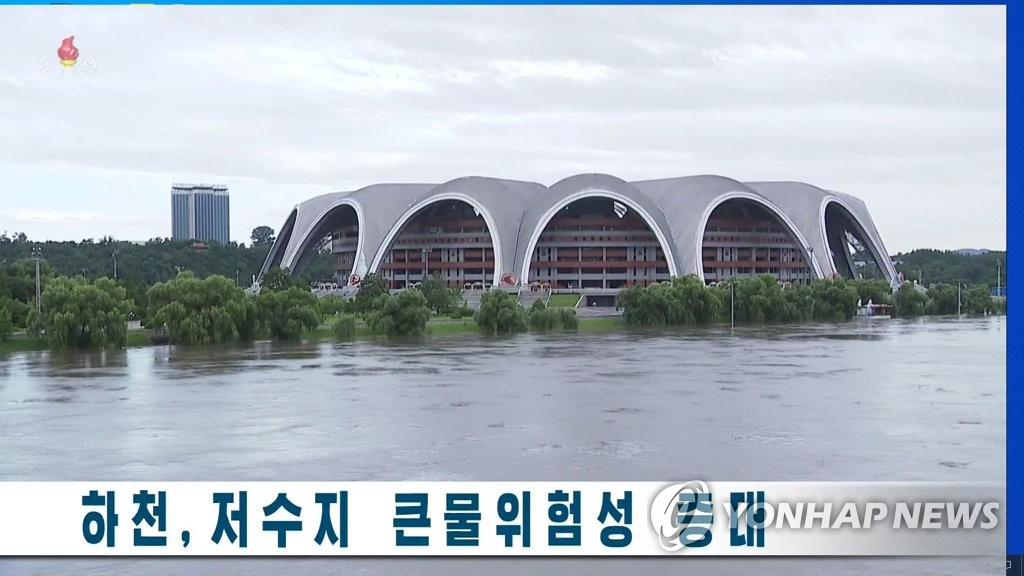 The Rungrado 1st of May Stadium in North Korea's capital city of Pyongyang is flooded due to heavy rain, in this photo captured from the North's Korean Central Television on Aug. 8, 2020. (For Use Only in the Republic of Korea. No Redistribution) (Yonhap)
