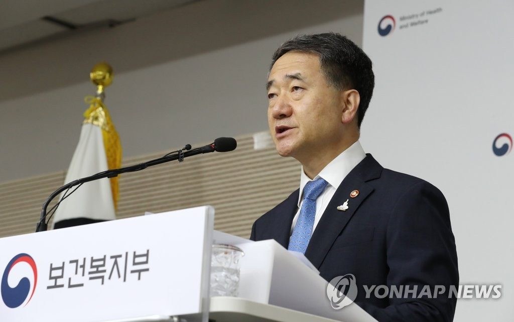 Health Minister Park Neung-hoo speaks during a press meeting held in Sejong, 120 kilometers south of Seoul, on Aug. 13, 2020. (Yonhap)