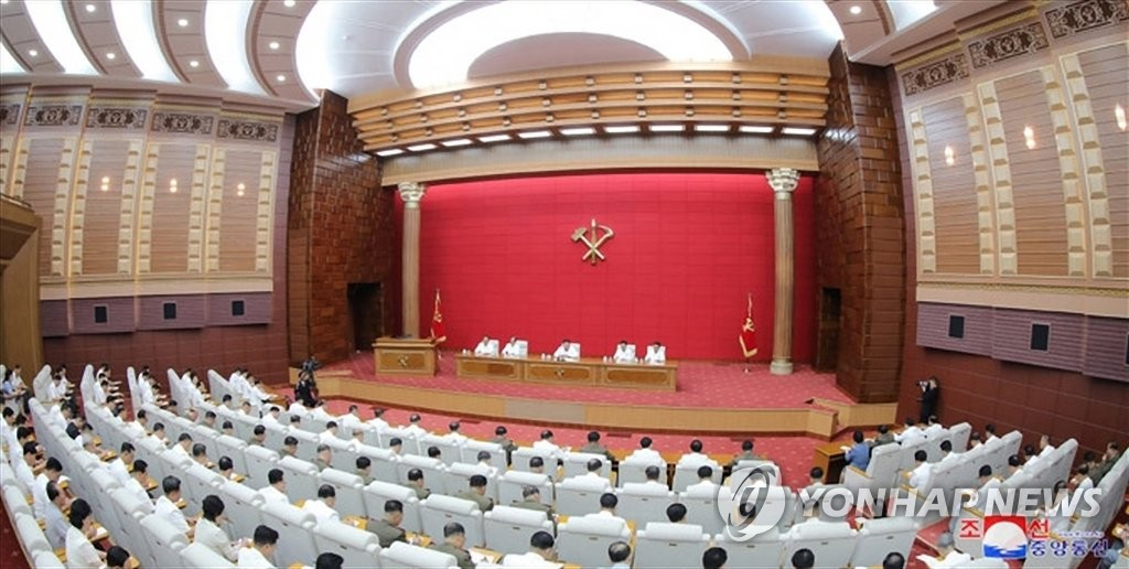 The 6th plenary meeting of the 7th Central Committee of the Workers' Party takes place in Pyongyang on Aug. 19, 2020, in this photo released by the Korean Central News Agency. North Korean leader Kim Jong-un presided over the meeting. (For Use Only in the Republic of Korea. No Redistribution) (Yonhap)
