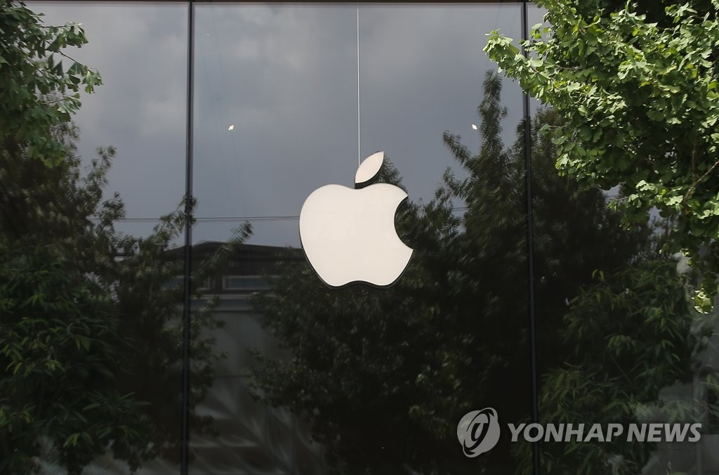 This file photo, taken Aug. 24, 2020, shows an Apple Korea store in Seoul's southern district of Gangnam. (Yonhap)