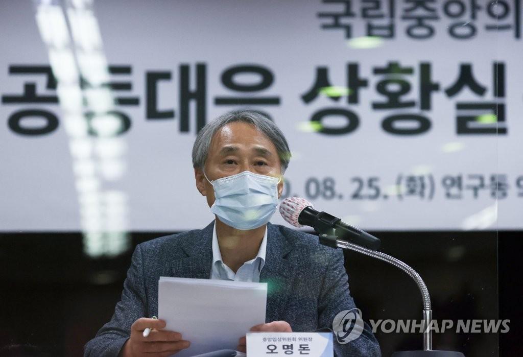 발언하는 오명돈 중앙임상위 위원장