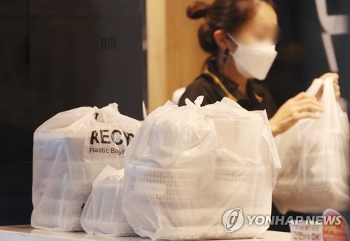 COVID-19 adds to S. Korea's plastic headache as waste spikes amid pandemic