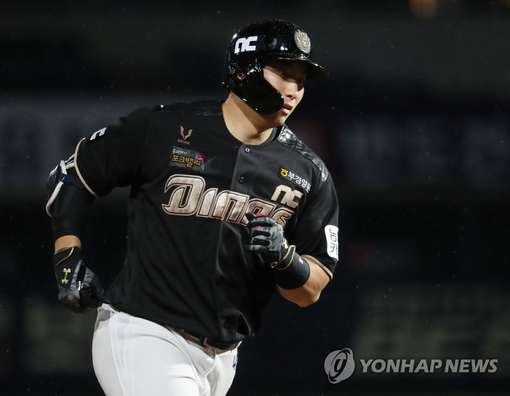 In this file photo from Aug. 26, 2020, Na Sung-bum of the NC Dinos rounds the bases after hitting a two-run home run against the Hanwha Eagles in a Korea Baseball Organization regular season game at Changwon NC Park in Changwon, 400 kilometers southeast of Seoul. (Yonhap)