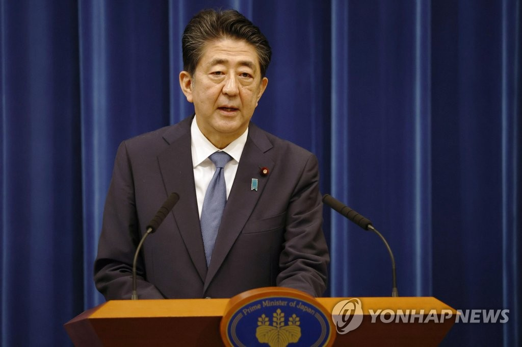 Japanese Prime Minister Shinzo Abe speaks during a press conference at his residence in Tokyo on Aug. 28, 2020, in this photo released by Kyodo News. (Yonhap)