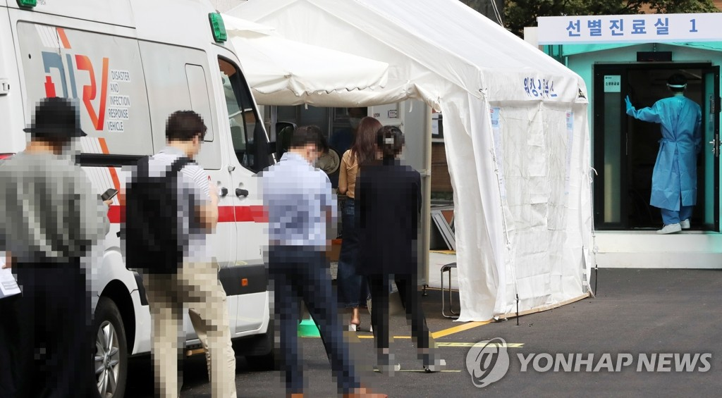 People wait in line to get tested for the new coronavirus at a screening center at the National Medical Center in central Seoul on Sept. 11, 2020. (Yonhap)