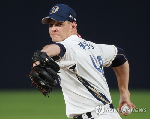 (Yonhap Interview) Added comfort leads to successful 2nd KBO season for Drew Rucinski