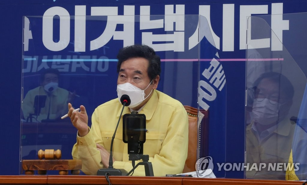 Rep. Lee Nak-yon, chairman of the ruling Democratic Party, speaks during a meeting of the party's Supreme Council at the National Assembly in Seoul on Sept. 16, 2020. (Yonhap)
