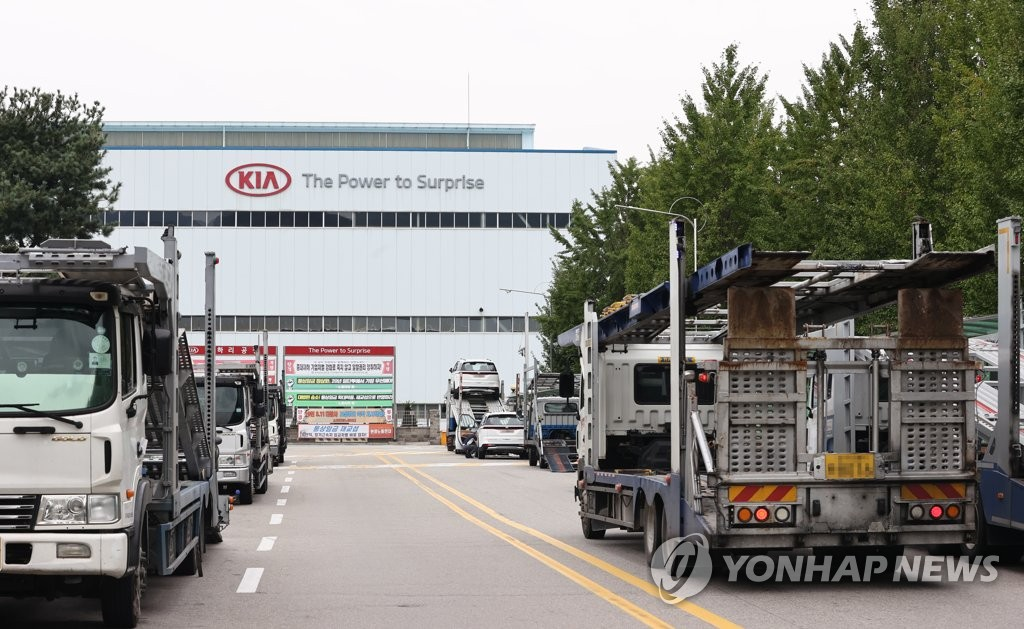 Kia plants suspended following confirmed COVID-19 cases