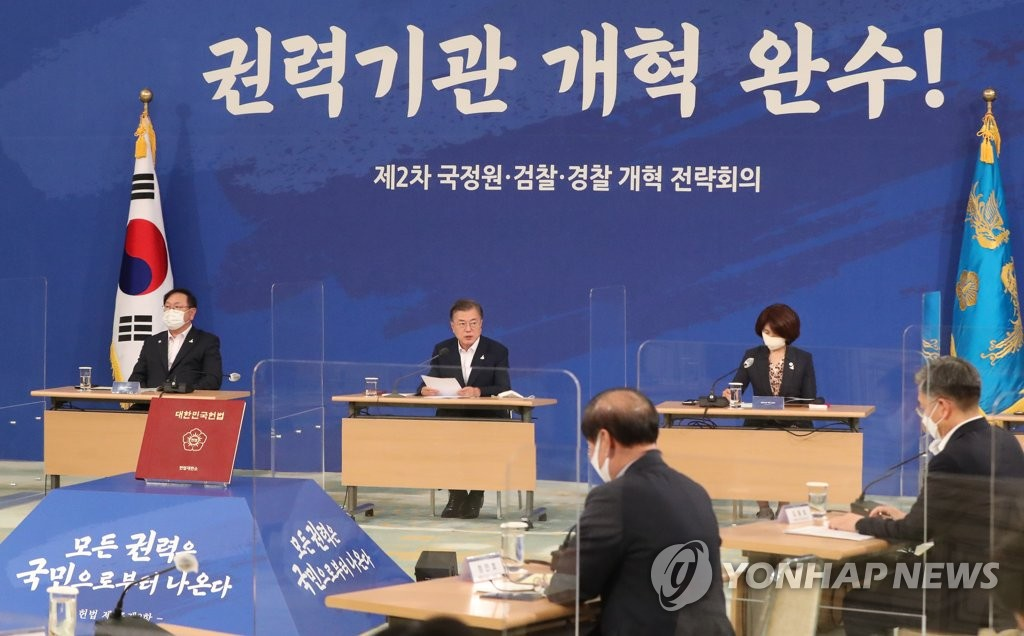 President Moon Jae-in (2nd from L) chairs a meeting on reforming South Korea's power institutions at Cheong Wa Dae in Seoul on Sept. 21, 2020. (Yonhap)