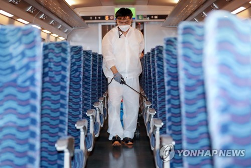 (LEAD) New virus cases smallest in over 1-month, virus fight at critical juncture ahead of Chuseok
