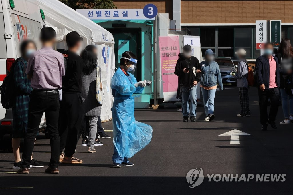 Citizens wait to receive new coronavirus tests at a makeshift clinic in central Seoul on Sept. 22, 2020. (Yonhap)