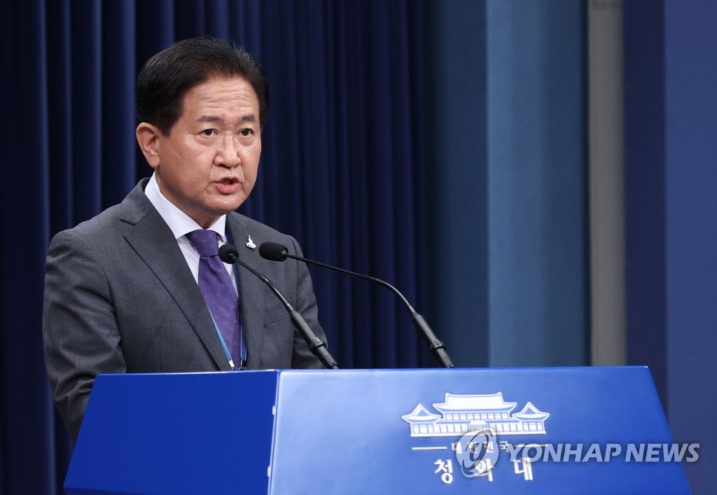 Suh Choo-suk, deputy director of South Korea's National Security Council, in a press briefing at the presidential office in Seoul on Sept. 24, 2020, condemns North Korea for shooting a South Korean official. (PHOTO NOT FOR SALE) (Yonhap)