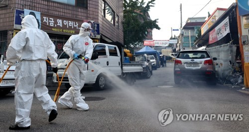 Coronavirus precaution ahead of Chuseok