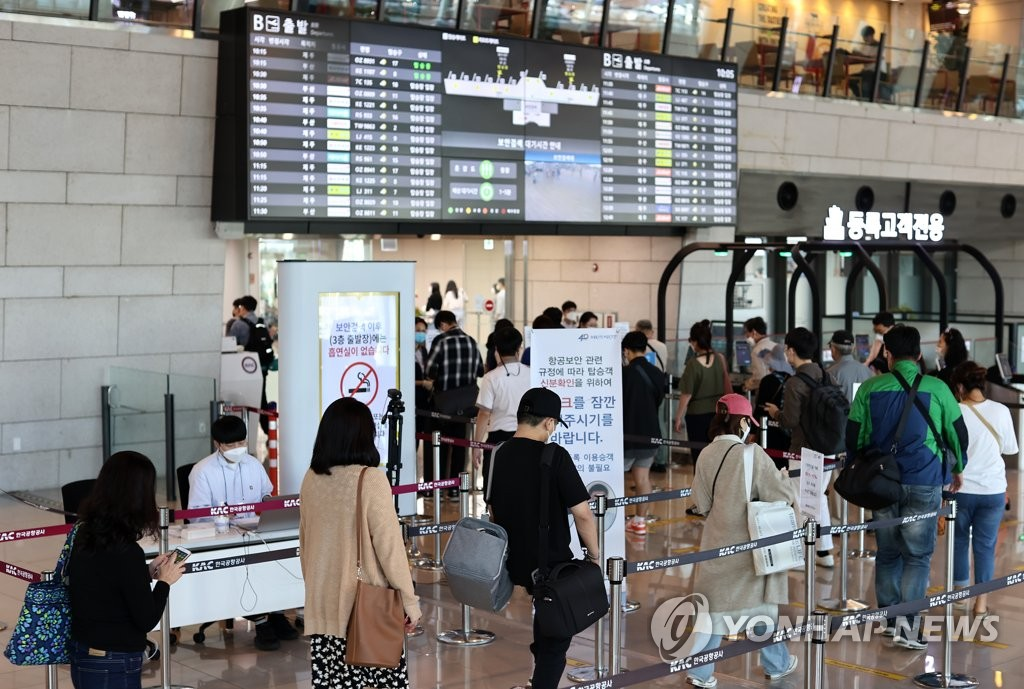 Crowded airport ahead of Chuseok holiday