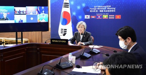 FM talks of S. Korea, Mekong nations