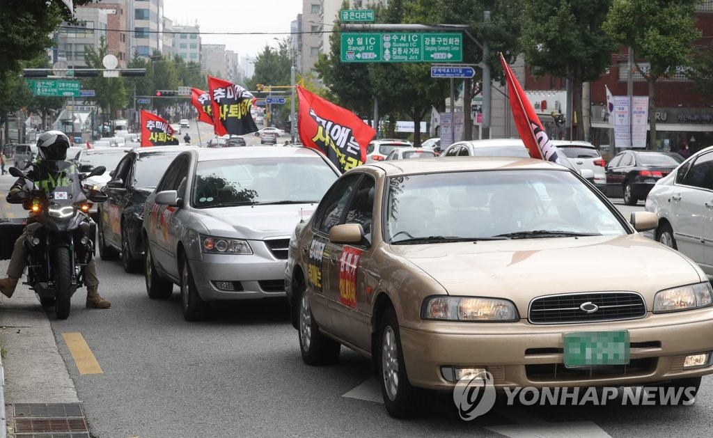 Conservative activists hold a drive-thru rally in southern Seoul on Oct. 3, 2020, to call for the resignation of Justice Minister Choo Mi-ae. (Yonhap)