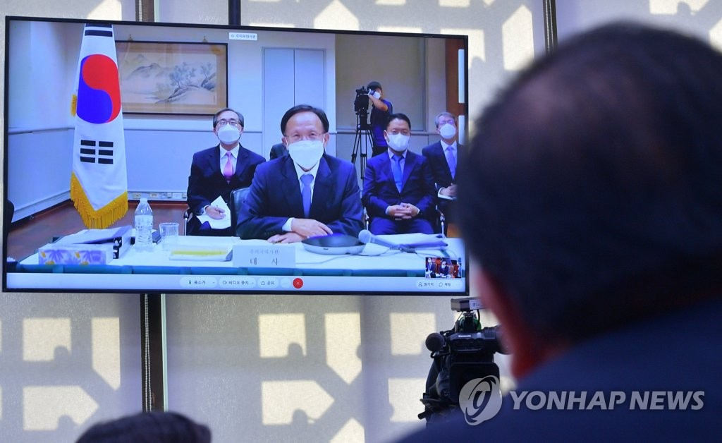 Ambassador to the United States Lee Soo-hyuck speaks during a video-linked parliamentary audit session on Oct. 12, 2020. (Yonhap)