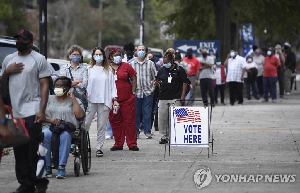 대선 조기투표 나선 미 조지아주 유권자들