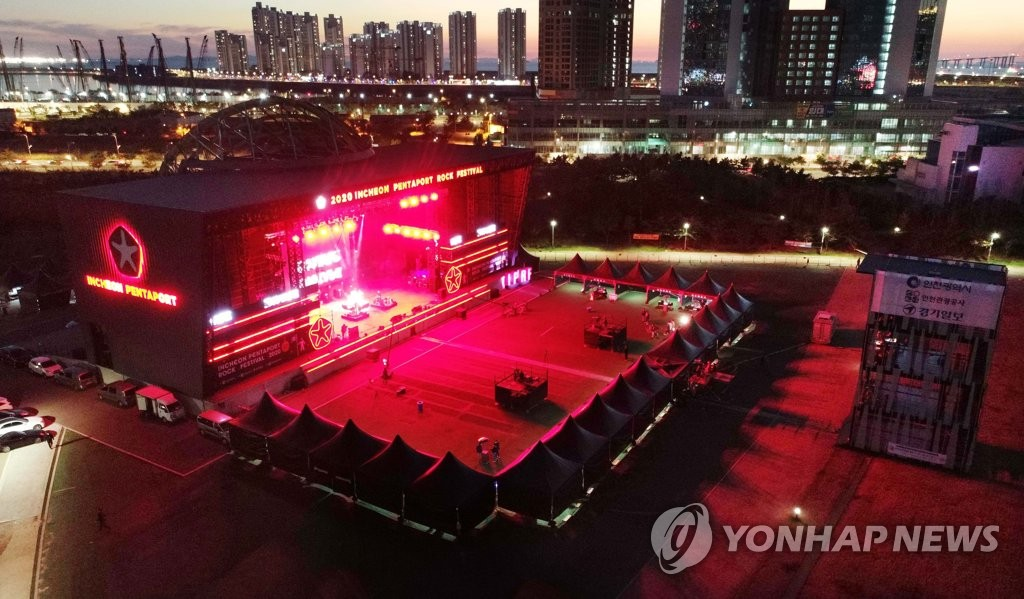 The 2020 Incheon Pentaport Rock Festival, South Korea's biggest rock concert, is held without an audience in the western port city of Incheon on Oct. 17, 2020, due to COVID-19, in this photo provided by the organizer. (PHOTO NOT FOR SALE) (Yonhap)