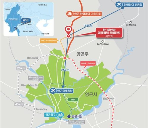 Bid for construction of Korea-Myanmar industrial park