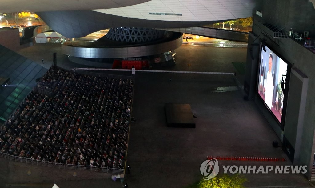 """In this file photo taken Oct. 21, 2020, the 25th Busan International Film Festival opens with the screening of the opening film """"Septet: The Story of Hong Kong"""" at the Busan Cinema Center in Busan, 450 kilometers southeast of Seoul, without an opening ceremony. (Yonhap)"""