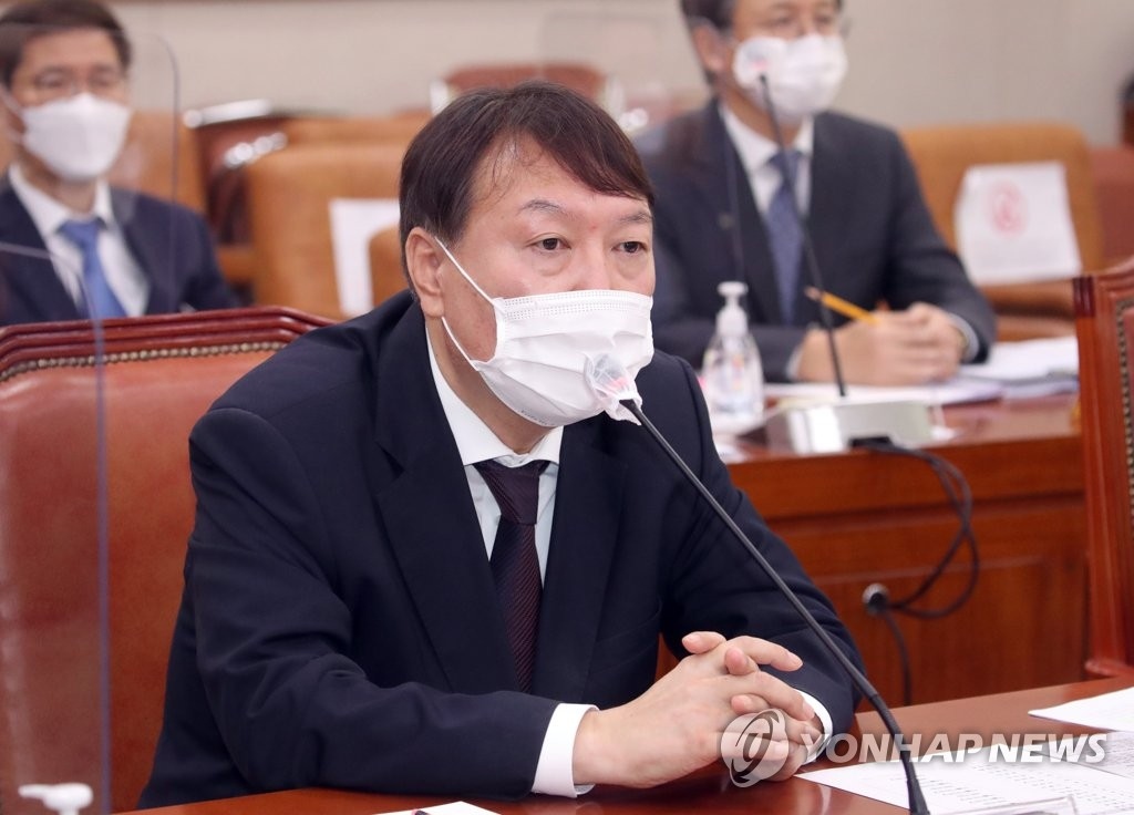 (2nd LD) Justice minister's exercise of investigative command in fund scandal 'absurd': top prosecutor