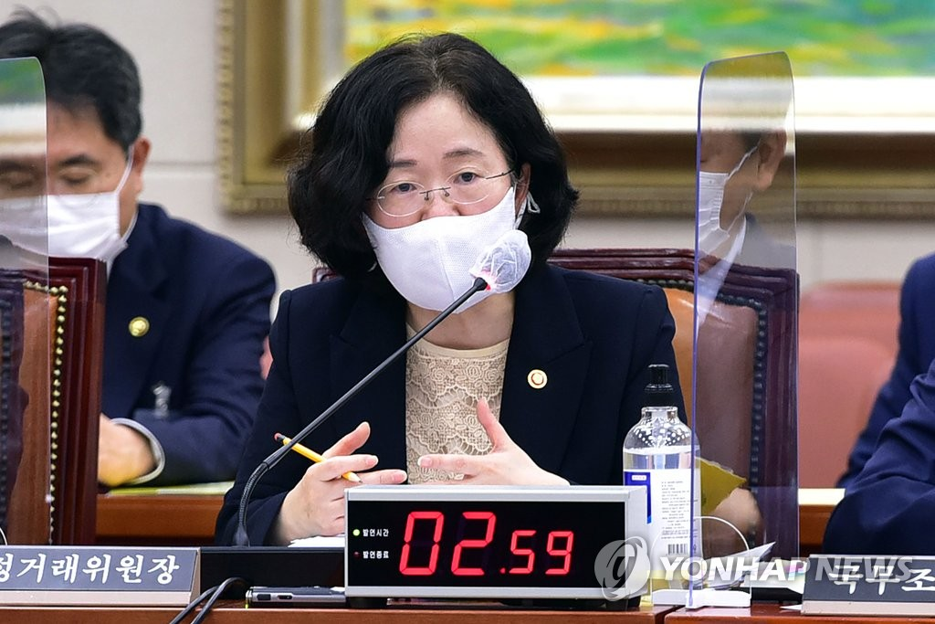 Korea Fair Trade Commission Chairperson Joh Sung-wook speaks during a parliamentary audit at the National Assembly in western Seoul on Oct. 22, 2020. (Yonhap)