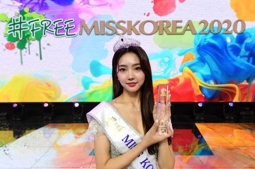 2020 Miss Korea winner