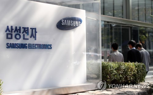 Samsung logs robust Q3 earnings on chips, mobile recovery
