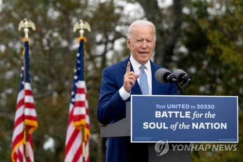 Biden vows not to extort S. Korea with troop withdrawal threats