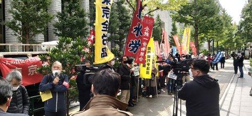 """""""배상 외면 일본 기업이 부끄럽다""""…미쓰비시·일본제철 앞 시위"""