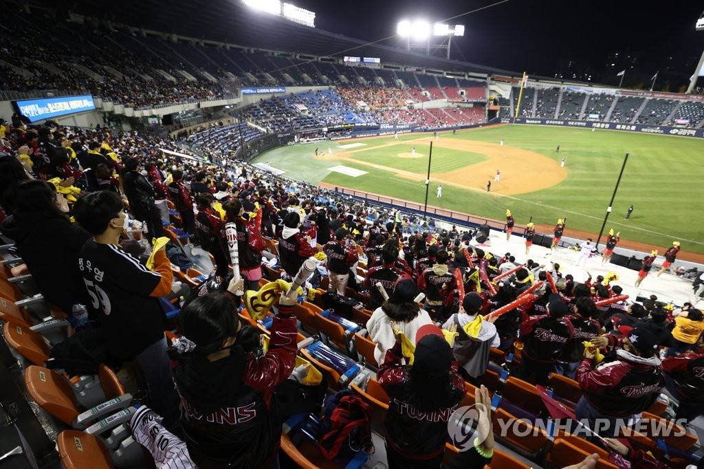 Fans take in a Korea Baseball Organization Wild Card game between the Kiwoom Heroes and the LG Twins at Jamsil Baseball Stadium in Seoul on Nov. 2, 2020. (Yonhap)