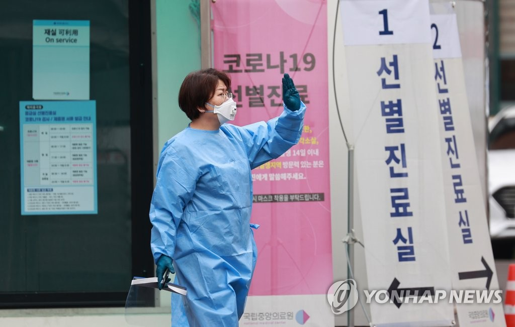 A medical employee works at a makeshift clinic in southern Seoul on Nov. 6, 2020. (Yonhap)