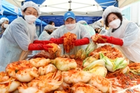 S. Korea refutes China's claim on industrial standard for kimchi
