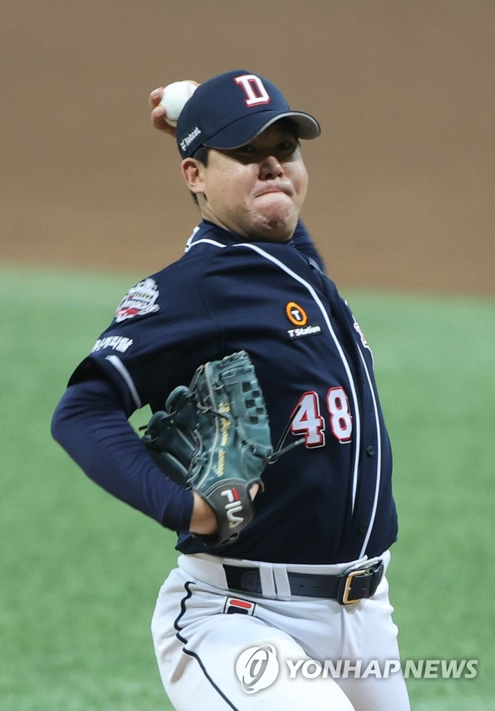 In this file photo from Nov. 18, 2020, Lee Hyun-seung of the Doosan Bears pitches against the NC Dinos in the bottom of the seventh inning of Game 2 of the Korean Series at Gocheok Sky Dome in Seoul. (Yonhap)