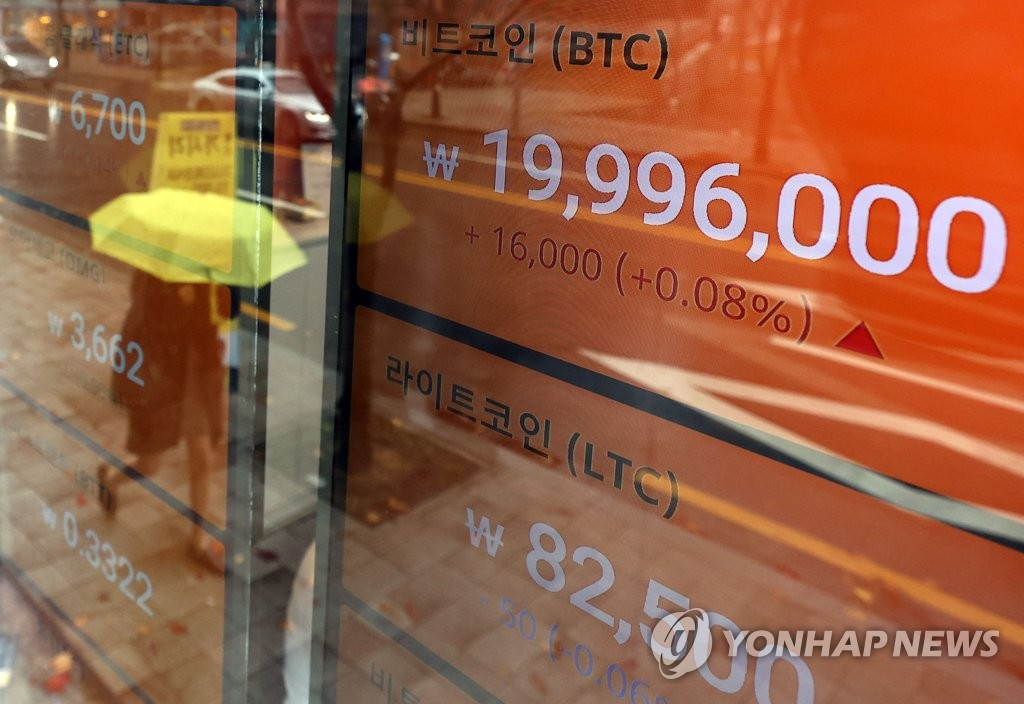 Bitcoin has surpassed 20 million won ....  Highest price of the year