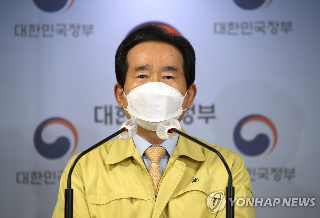 Prime Minister Chung Sye-kyun delivers a live address to the nation on Nov. 20, 2020, asking the public to refrain from nonessential social gatherings as the country braces for another potential wave of the pandemic. (Yonhap)