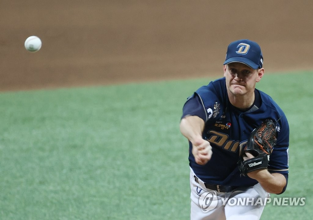 Drew Rucinski of the NC Dinos pitches against the Doosan Bears in the bottom of the seventh inning of Game 4 of the Korean Series at Gocheok Sky Dome in Seoul on Nov. 21, 2020. (Yonhap)