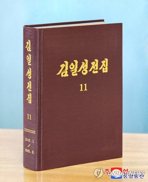 N.K. publishes book on late founder's works