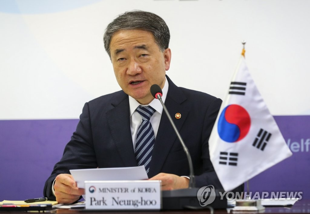 South Korean Health and Welfare Minister Park Neunghoo speaks during a video-linked meeting with his counterparts of Japan and China on Dec. 11, 2020, in this photo provided by the ministry. (PHOTO NOT FOR SALE) (Yonhap)