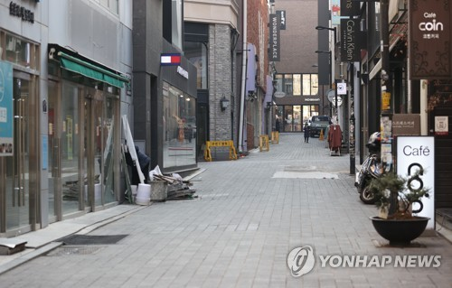 (LEAD) S. Korea to provide 9.3 tln-won relief package to virus-hit small businesses