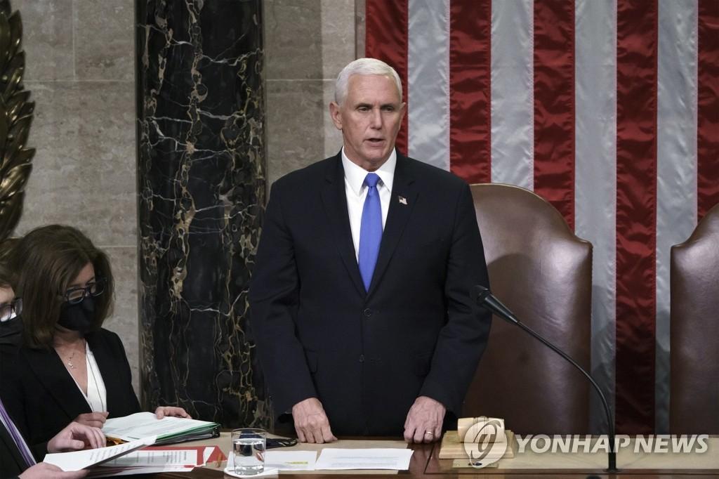 선거인단 투표 최종 인증선언문 낭독하는 펜스 부통령