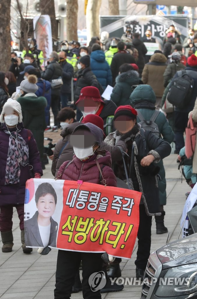 Top court's sentence on Park Geun-hye
