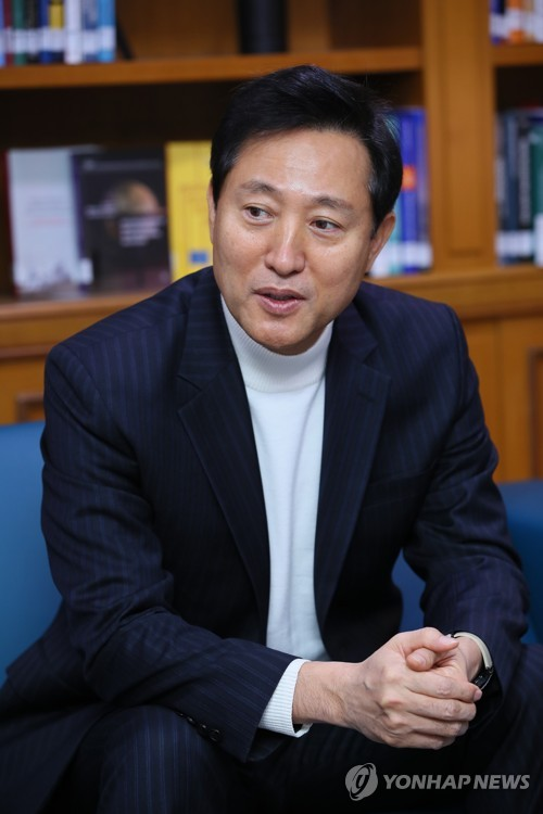 Ex-Seoul mayor gives interview