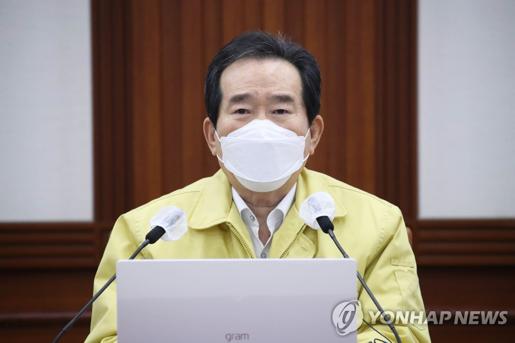 Prime Minister Chung Sye-kyun presides over a meeting of the Central Disaster and Safety Countermeasures Headquarters about measures against the spread of the new coronavirus at the government complex in Seoul on Jan. 20, 2021. (Yonhap)