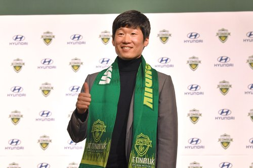 Park Ji-sung named adviser for K League champs Jeonbuk