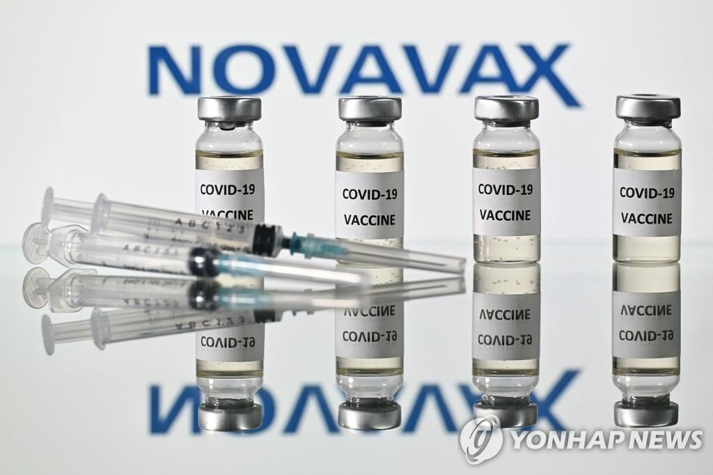 '3상 시험서 89% 예방 효과' 보인 노바백스 코로나19 백신