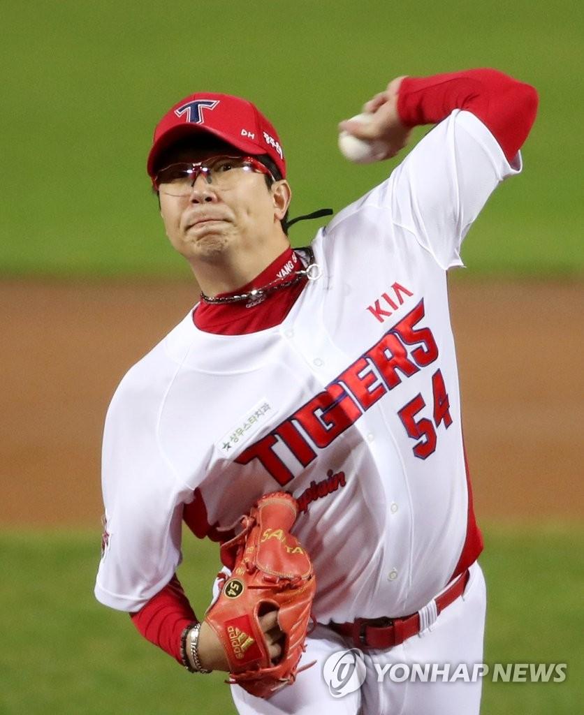 왼손 투수 양현종, MLB 텍사스 레인저스 계약이 임박한 것 같다