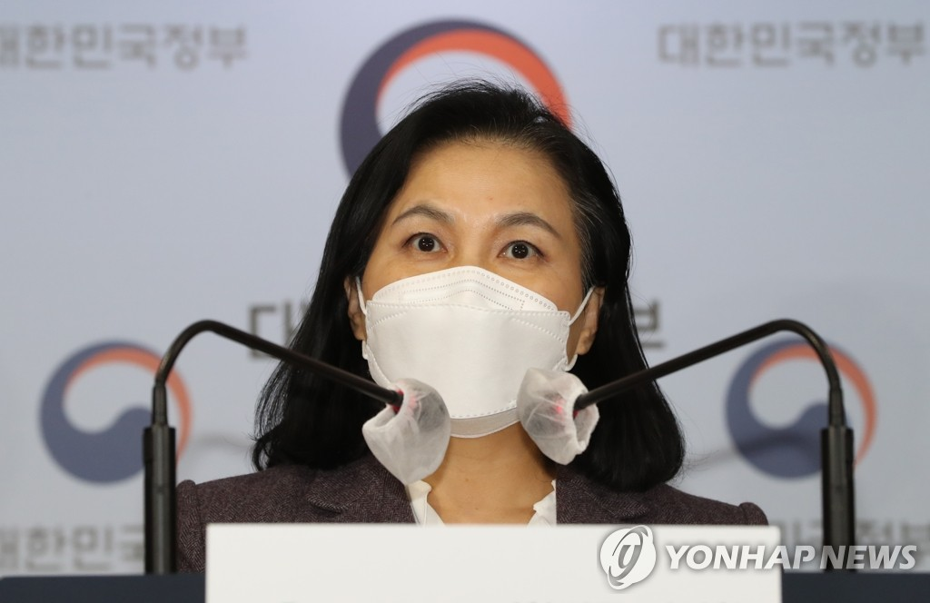 South Korean Trade Minister Yoo Myung-hee speaks during a press conference in Seoul on Feb. 5, 2021. (Yonhap)