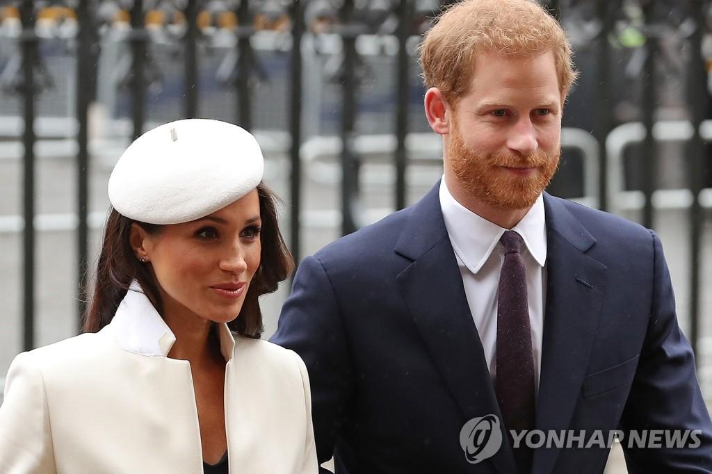 영국의 해리 왕자와 부인 메건 마클 [AFP=연합뉴스 자료사진]